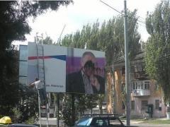 В Крыму уже не рады Путину?