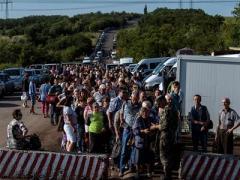 Как сегодня  пересекали условную границу  в зону АТО