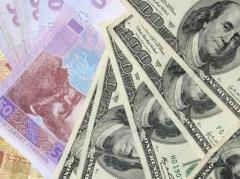 Курс валют НБУ на сегодня, 11 сентября