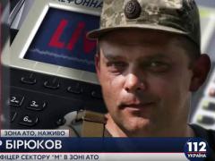 """В секторе """"М"""" 13 сентября возможны провокации"""