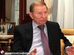 Кучма надеется  22 сентября договориться  об отводе оружия до 100 мм