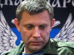 Страсти накаляются: боевики боятся предательства Захарченко
