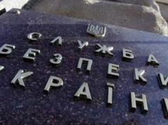 СБУ перекрыла канал финансирования боевиков, заблокировав на банковских счетах 75 млн грн