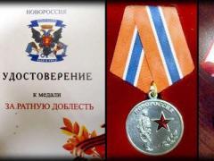 """Главарь """"ДНР"""" Захарченко учредил новую медаль и сразу наградил себя"""