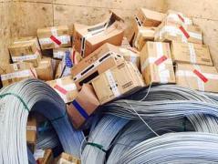 На Харьковщине СБУ блокировала контрабанду товаров из России на более чем 3 миллиона гривен