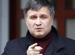 """Аваков отреагировал на налет на дом Добкина и заявления последнего: """"Не тебе, подлецу и провокатору..."""""""