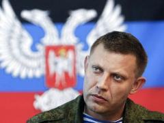Захарченко испугался Украины в НАТО