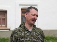 Стрелков сказал, что сделал бы на месте украинцев