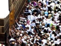 В давке на хадже в Мекке погибли сотни паломников (ВИДЕО)