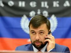 Один из вожаков ДНР приговорил Донбасс к долгому конфликту