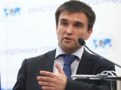 """""""Не захотели находиться рядом с Путиным"""", - Климкин объяснил демарш украинской делегации в ООН"""