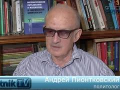 Россия проиграла не только в Украине, но и на Ближнем Востоке - политолог о речи Путина в ООН (ВИДЕО)