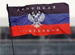 В поселке Александровка на окраине Донецка  разместили  наблюдательный пункт боевиков