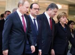 Переговоры лидеров стран в Париже длились всего полчаса