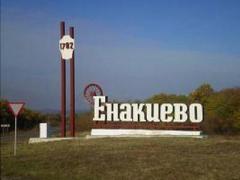 Боевики возводят укрепсооружения возле Енакиево