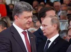 """""""Путин просит пощады"""", - политолог"""