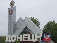 Донецк в ужасе от мощных выстрелов