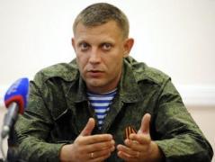 """Захарченко сделал """"предъяву""""  Обаме"""