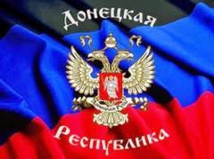 """Кремль посылает на Донбасс новых кураторов, ожидаются  также изменения в верхушке """"ДНР"""""""