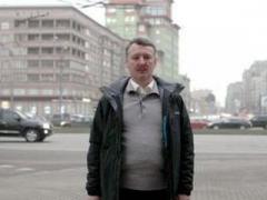 """Стрелков заявил, что в """"республиках"""" воруют больше, чем в Чечне во время войны"""