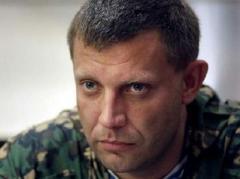 Захарченко предложил отменить итоги выборов Порошенко и ВР