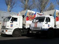 Гумконвой доставил на Донбасс медикаменты, продукты и пожарное оборудование. Что тушить будут?