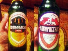 """В """"ДНР""""  появилось «Республиканское» и «Новоросское» пиво"""
