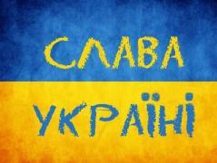 """Темнокожие певцы записали песню """"Слава Украине!""""  (ВИДЕО)"""