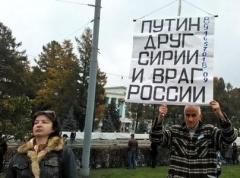 """В Москве прошел митинг """"Нет войне"""" против действий  Путина в Сирии"""