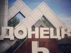 Донецк вздрагивает от взрывов, несмотря на перемирие