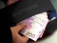 В Украине налоговая нагрузка на зарплаты  граждан одна из самых больших в мире