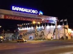 """В Харькове хотели захватить """"Барабашово"""" и  угрожали  одной из политических партий"""