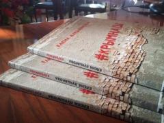 В России выпустили книгу об аннексии Крыма, в которой признали, что Крым - не их