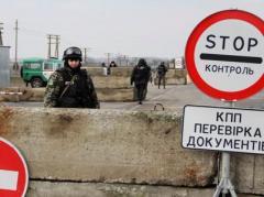 Ночью на границе с Крымом слышали стрельбу