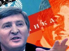 У ДНРовцев возник конфликт со структурами Ахметова из-за гуманитарки