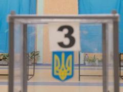 Аброськин рассказал, как будет работать милиция во время выборов
