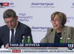 ОБСЕ будет наблюдать за выборами в оккупированной части Донбасса, если Украина их пригласит