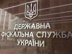 Яценюк  обещает  уже сегодня уволить треть руководящего состава налоговой и таможни