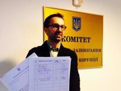 Нардепы собирают подписи за отставку Шокина