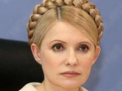 Тимошенко выдвинула Верховной Раде ультиматум