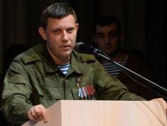 """""""Скромный"""" Захарченко согласен на медаль, но пока отказался ее надевать"""