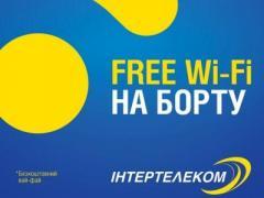 """""""Интертелеком"""" начал тестирование Wi-Fi в пассажирских поездах"""