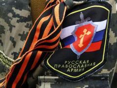 Погибшие боевики «армии ДНР» увольняются задним числом, - Тымчук
