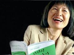 В Южной Корее повесилась автор 20 книг о счастье