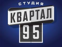 """На """"1+1"""" - скандал: с эфира сняли """"Вечерний Квартал"""""""
