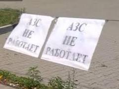 """В """"ДНР"""" топливный кризис: бензина нет, перекупщики взвинчивают цены"""