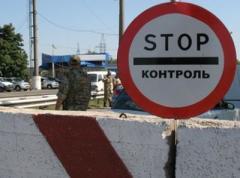 В Донецкой ОГА рассказали о том, как люди дают взятки работникам пунктов пропуска