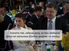 """""""Пока не уволишь Шокина, домой не пущу"""", - карикатура на чету Порошенко взорвала соцсети"""