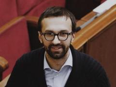Сергей Лещенко: Яценюк - «символ украинской коррупции» (ВИДЕО)