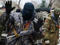 На Донбассе боевики обстреляли реактивными снарядами Красногоровку (ВИДЕО)